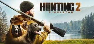 狩獵模擬 2
