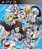 IS 〈Infinite Stratos〉2 LOVE AND PURGE