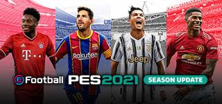 世界足球競賽 2021