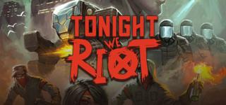 今晚我們反抗