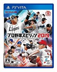 職棒野球魂 2019