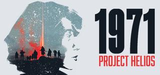 1971 海利歐斯計畫